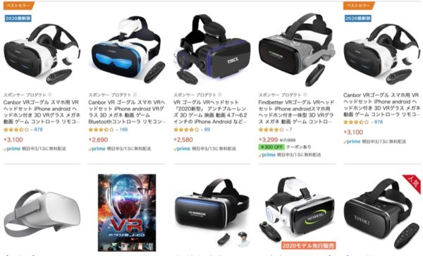 VR・AR